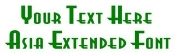 Asia Extended Font Decal Sticker